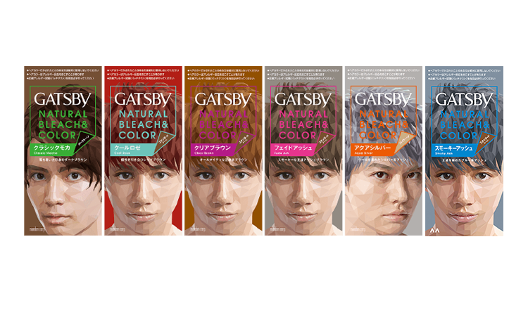 GATSBY | Products | Hair Color | Natural Bleach & Color